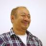 水永浩一郎